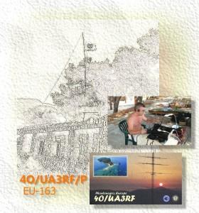 Черногория 2013