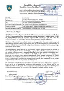 Копия лицензии радиолюбительской станции Z60K