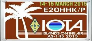 E20HHK/P - остров Maeo (IOTA  AS-145)