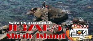 JK3ZXK/5 – Shodo Island (IOTA AS-200)